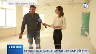 Капитальный ремонт детского сада «Колобок» в селе Перово завершен на 75%