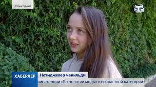 Хаберлер.(на крымскотатарском языке)22.09.2020