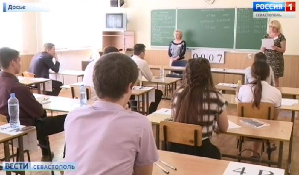 В Крыму выделили более 259 миллионов рублей для выплаты надбавок учителям