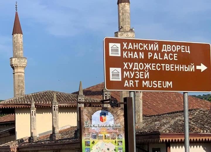 По поручению Путина на реставрацию Воронцовского и Ханского дворцов выделят дополнительные средства