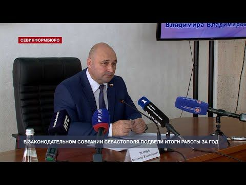 За год в Заксобрание Севастополя за помощью обратились 3,5 тысяч граждан