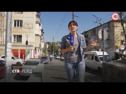 СТВ-Рейд: жилой гараж, пандус-ливнесток и ремонт дороги
