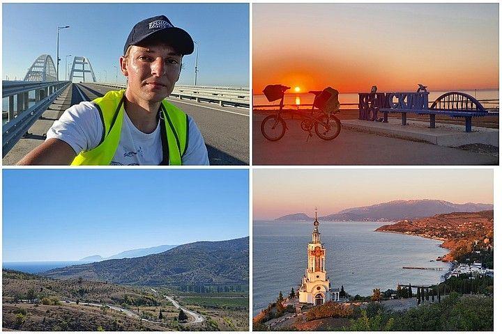 «Одной рукой держал руль, второй - фотографировал»: Житель Ялты проехал Крымский мост и всю «Тавриду» на велосипеде