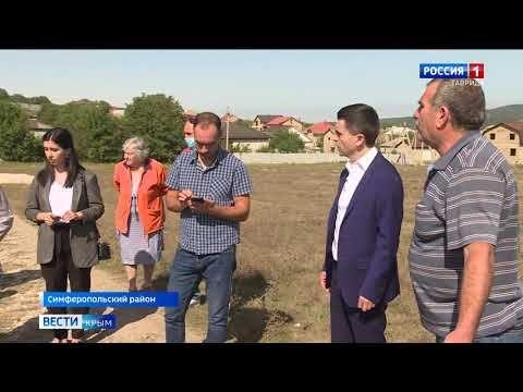 Крупный земельный спор разгорелся в Симферопольском районе