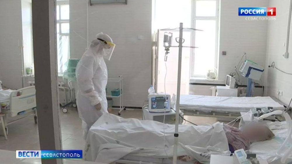 В Севастополе выявлено шесть активных очагов коронавируса