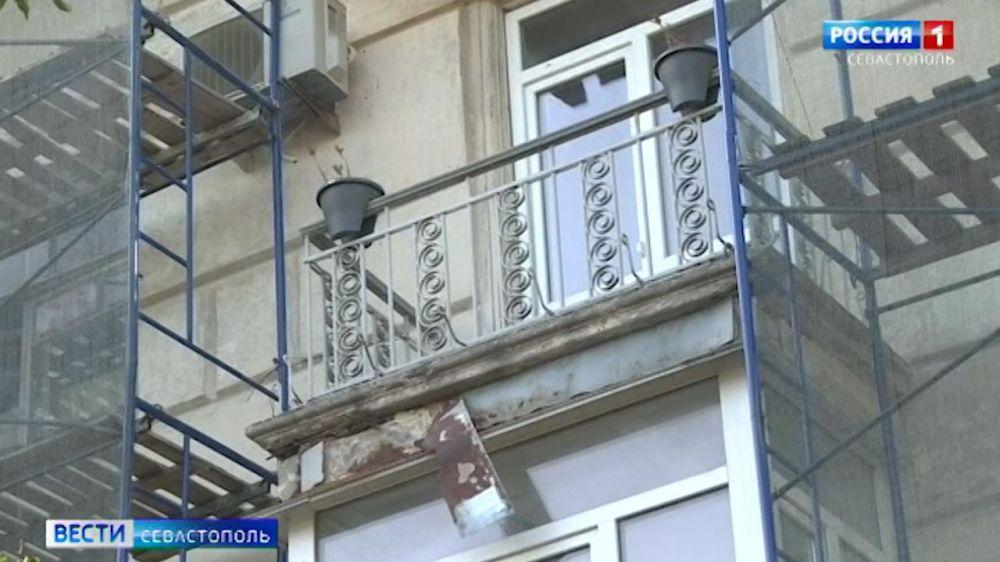 В Севастополе начался капремонт дома на улице Маяковского