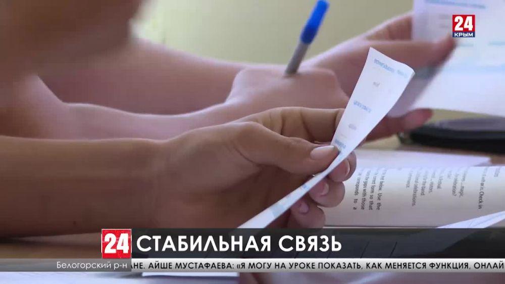 Больше сотни школ, больниц и других крымских учреждений в 2020-м подключили к интернету