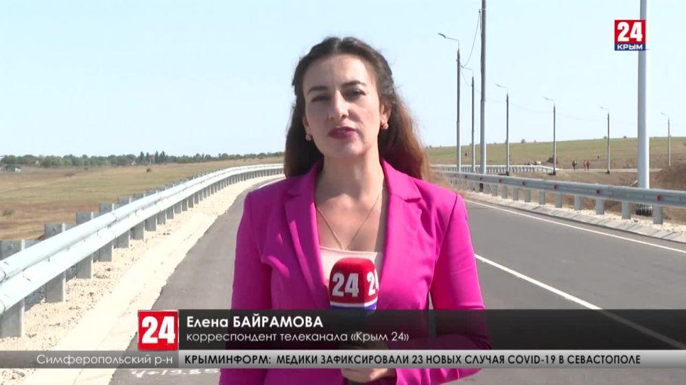 В Симферопольском районе открыли участок трассы Симферополь-Евпатория-Мирный