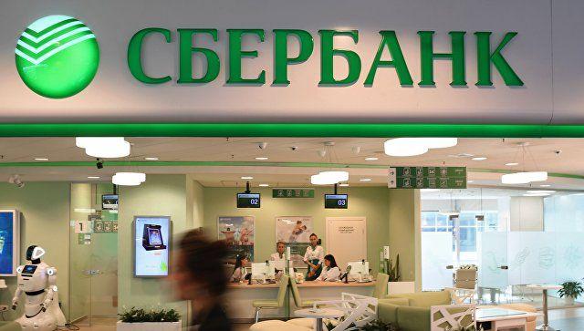В Сбербанке оценили перспективы работы в Крыму
