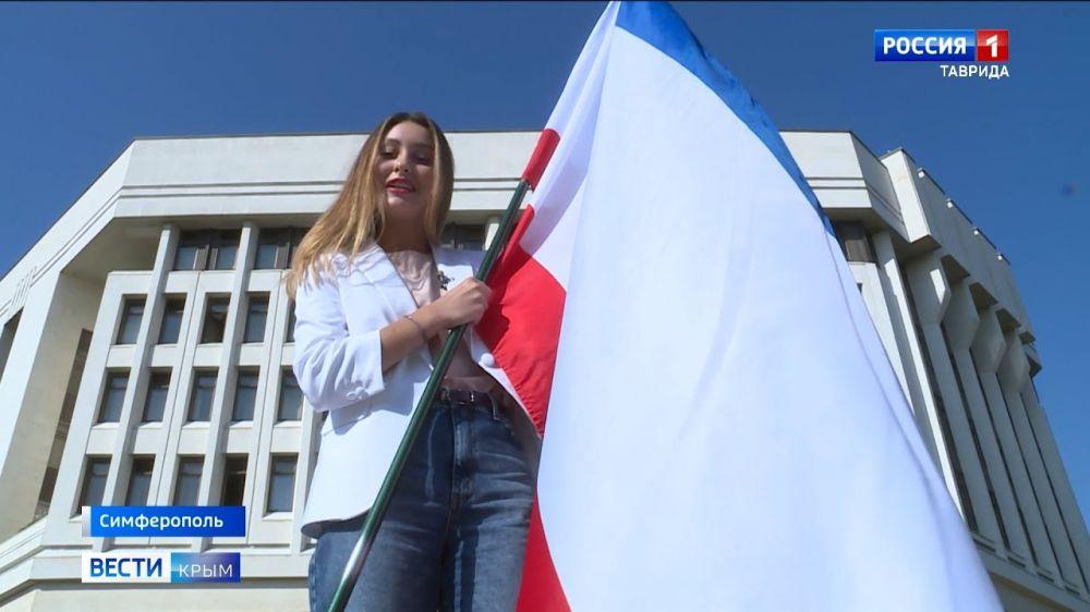 В Крыму празднуют День флага и герба республики