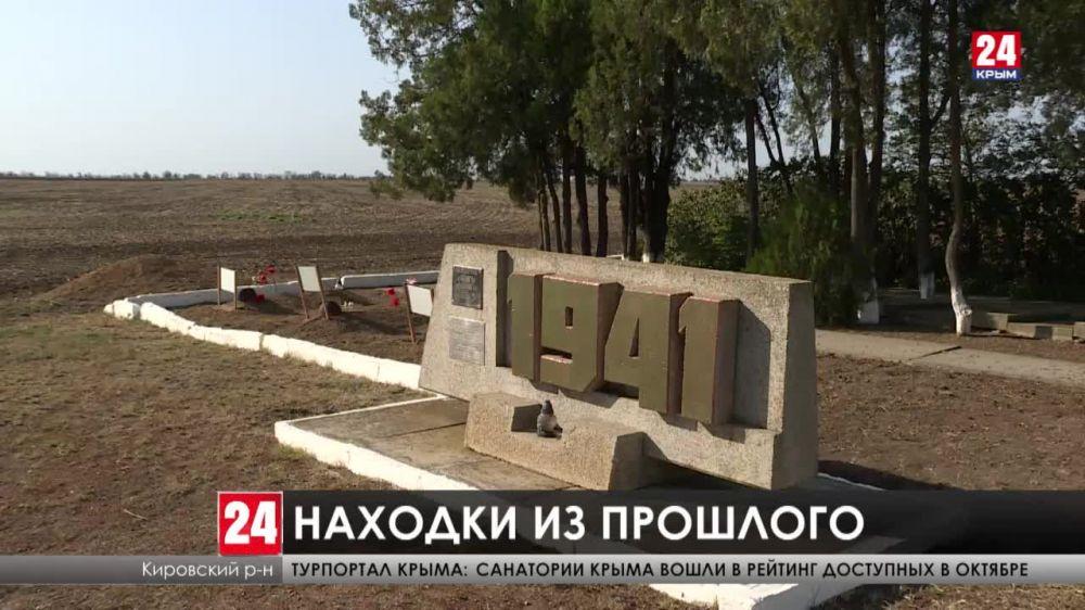 В Крыму завершилась экспедиция «Вахта памяти»