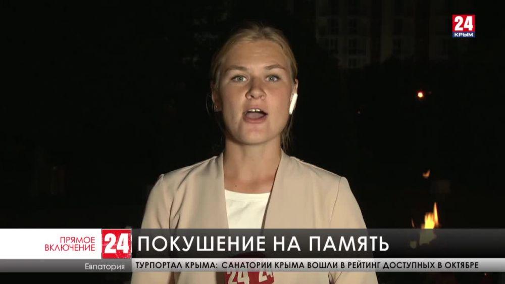 Прокуратура Крыма начала проверку по факту осквернения Вечного огня в городе Саки