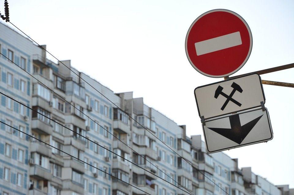 В Симферополе на два дня перекроют улицу Александра Невского