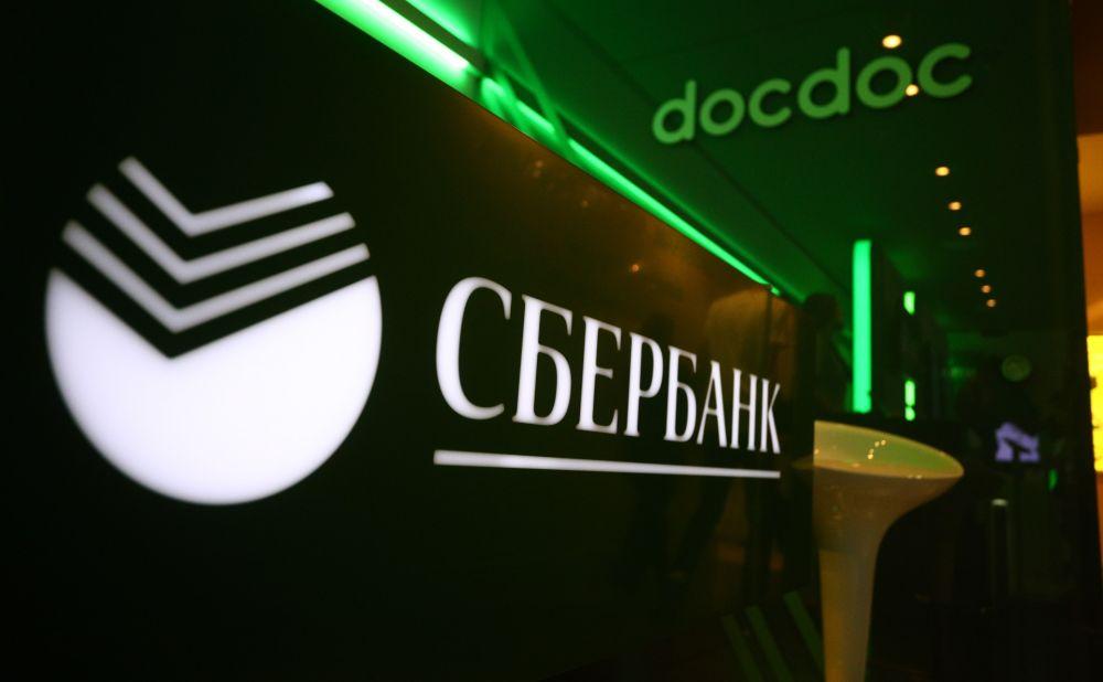 Стало известно, когда Сбербанк откроет офисы в Крыму