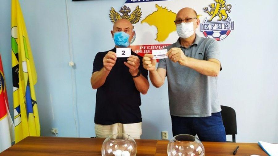 Состоялась жеребьевка любительского чемпионата Крыма по футболу