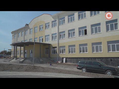 В микрорайоне Шевченко новая школа готова на 85% (СЮЖЕТ)