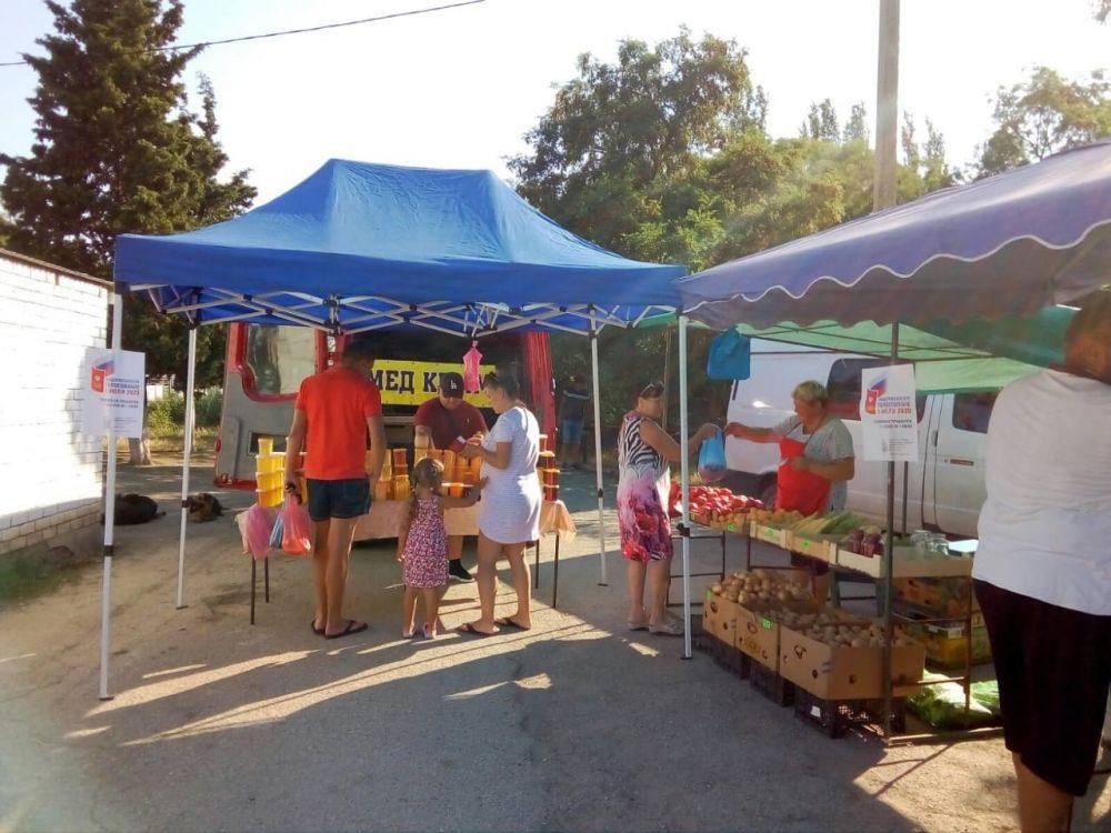27 сентября в Симферополе организуют сельскохозяйственную ярмарку на новом месте