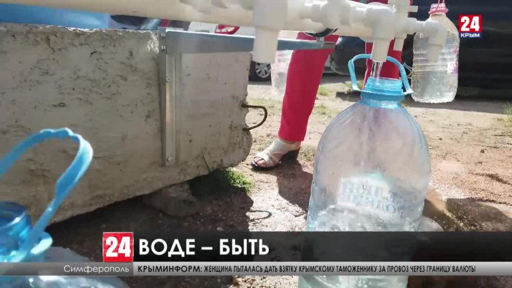Принято решение строить опреснительную станцию в Крыму