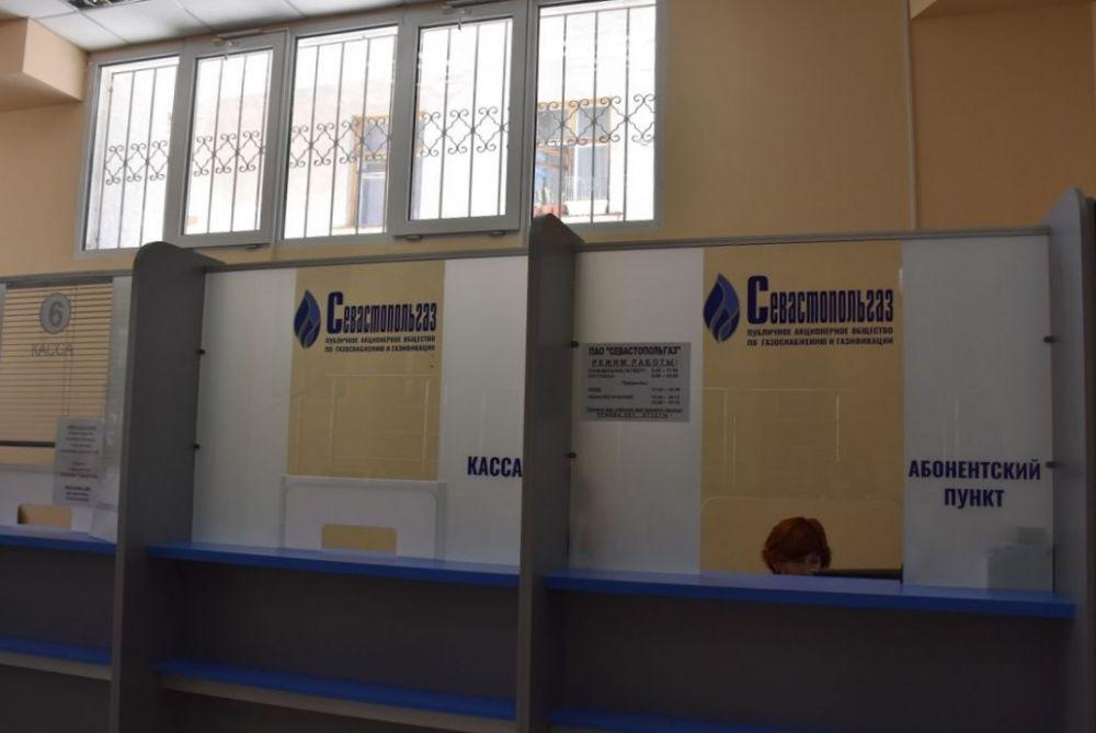 «Севастопольгаз» задолжал сотрудникам более двух миллионов рублей