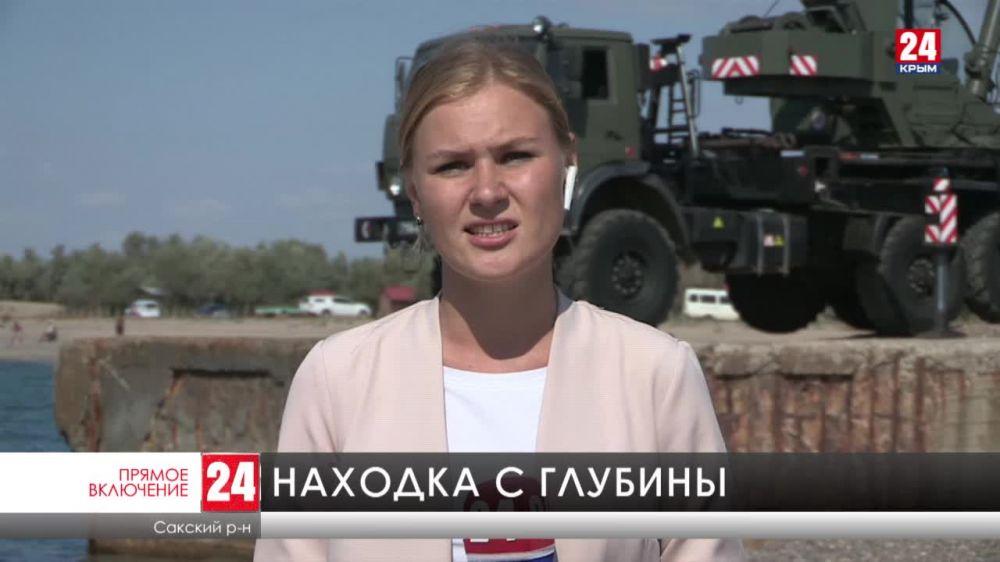 В Новофедоровке Сакского района с морского дна подняли самолёт военных лет