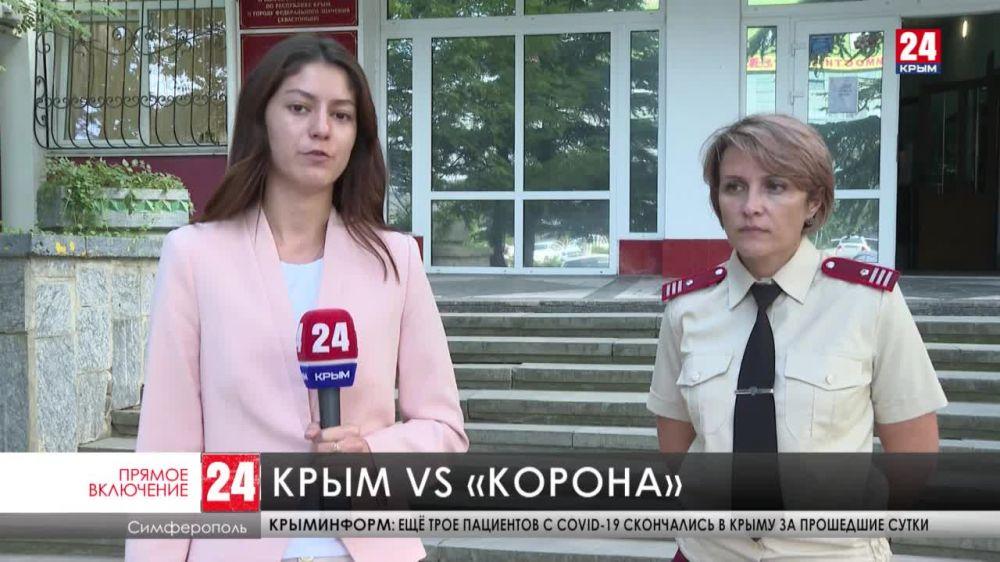 Какая сейчас эпидобстановка в Крыму?