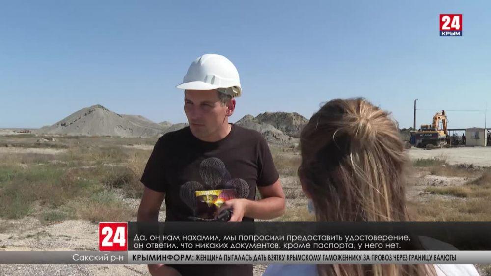 Крымчане жалуются на промышленную добычу песка в Сакском районе
