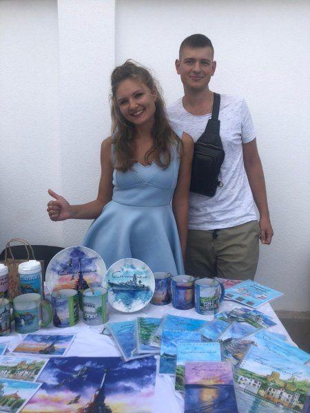 В Севастополе состоялось праздничное мероприятие, посвященное Всемирному дню туризма