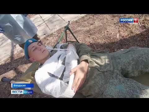 Новейший военно-полевой госпиталь развернули в Феодосии