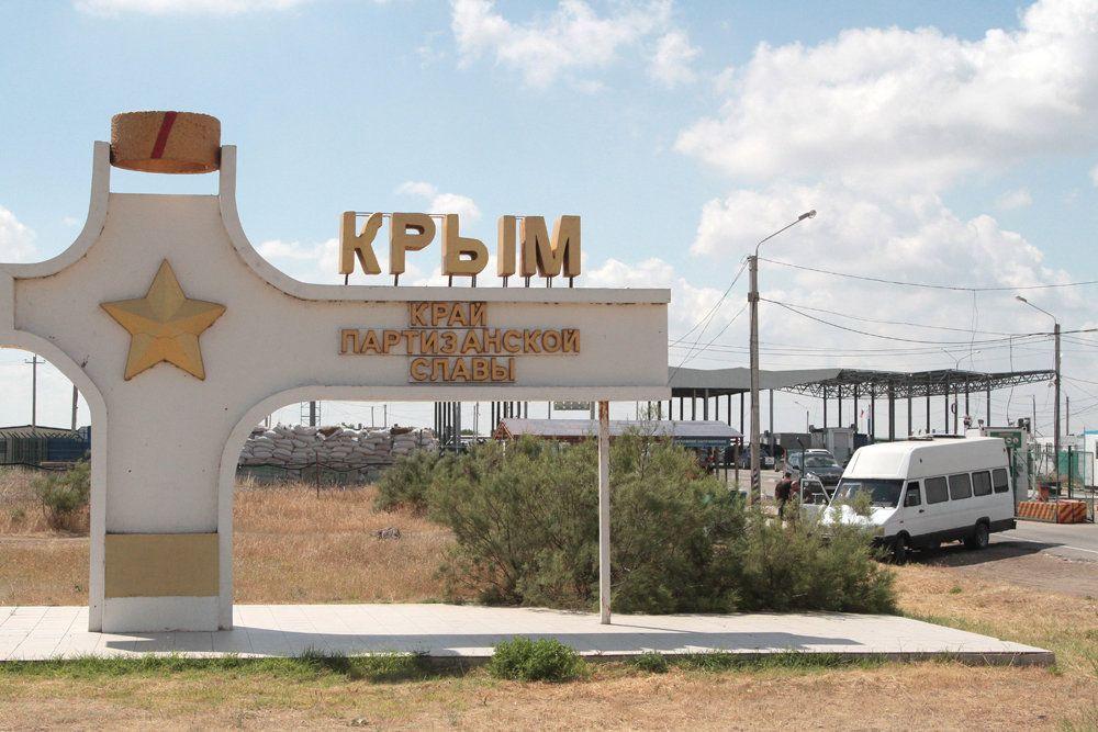 Крымских таможенников пытались подкупить за разрешение провезти крупную сумму в валюте