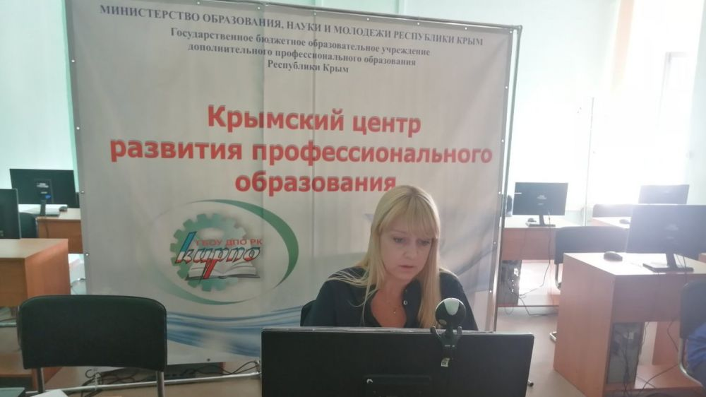 В Симферополе состоялся онлайн семинар для специалистов психологов и социальных педагогов интернатных и общеобразовательных учреждений