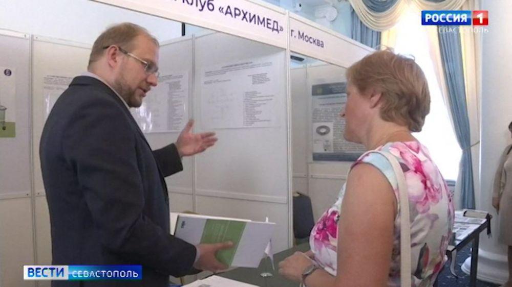 Севастопольские судостроители представили инновационные разработки