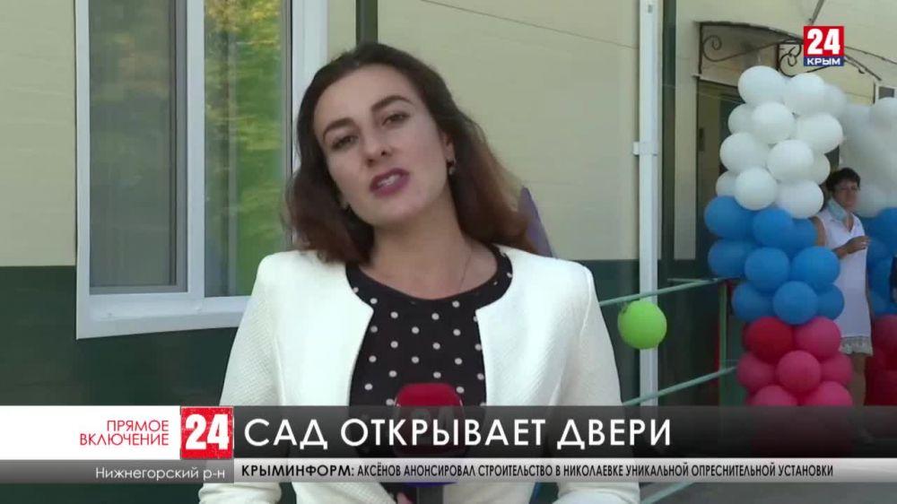В Нижнегорском районе открывается детский сад на 100 мест