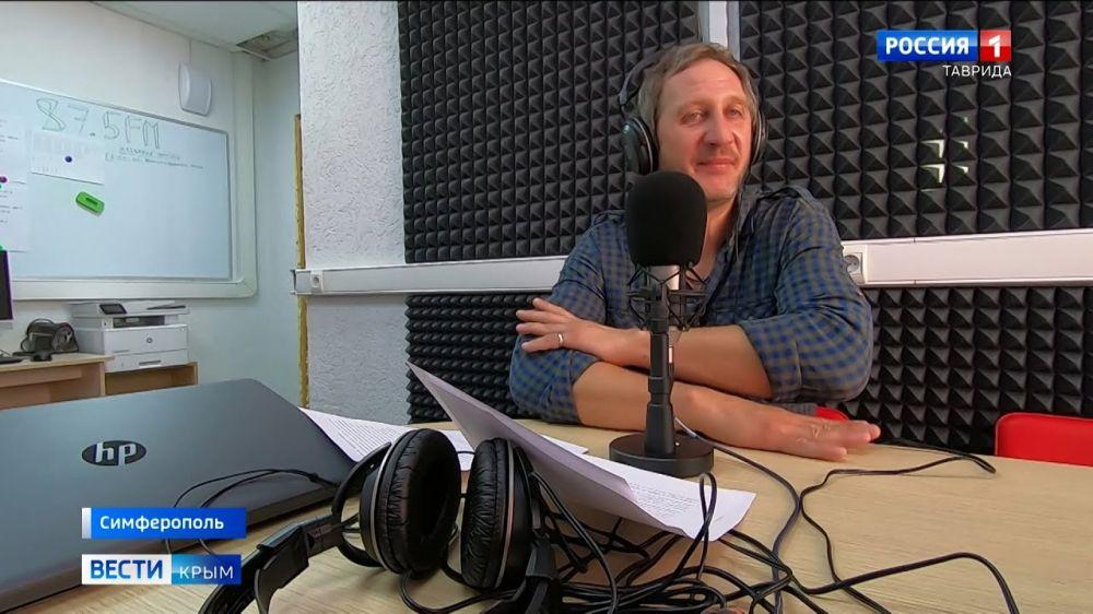«Вести Крым» запускают новый проект на радио