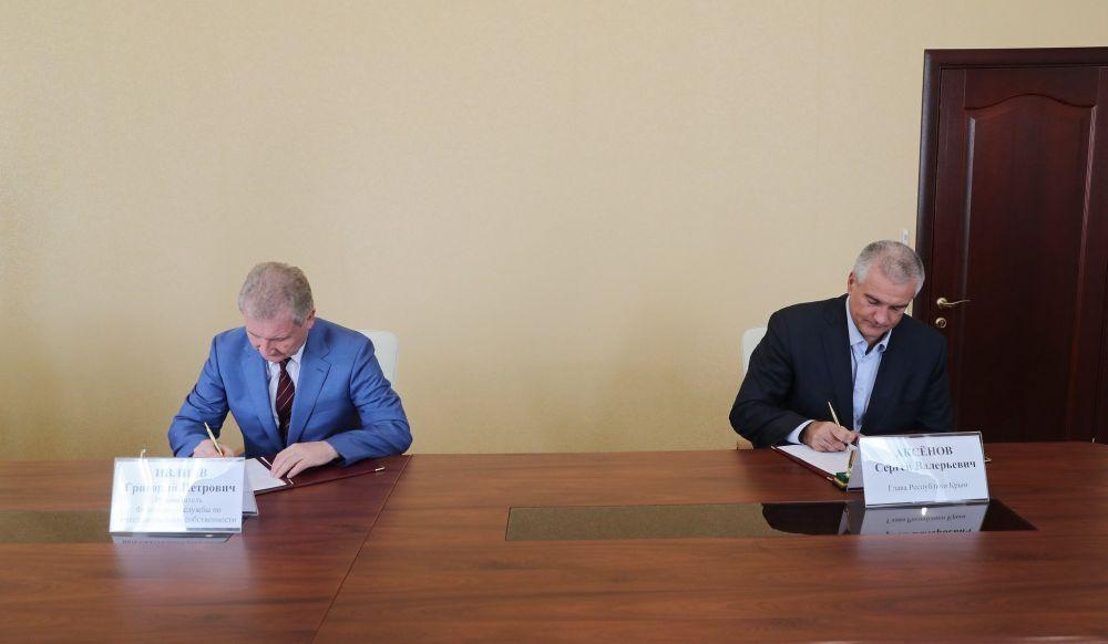 Правительство Крыма подписало соглашение с Роспатентом