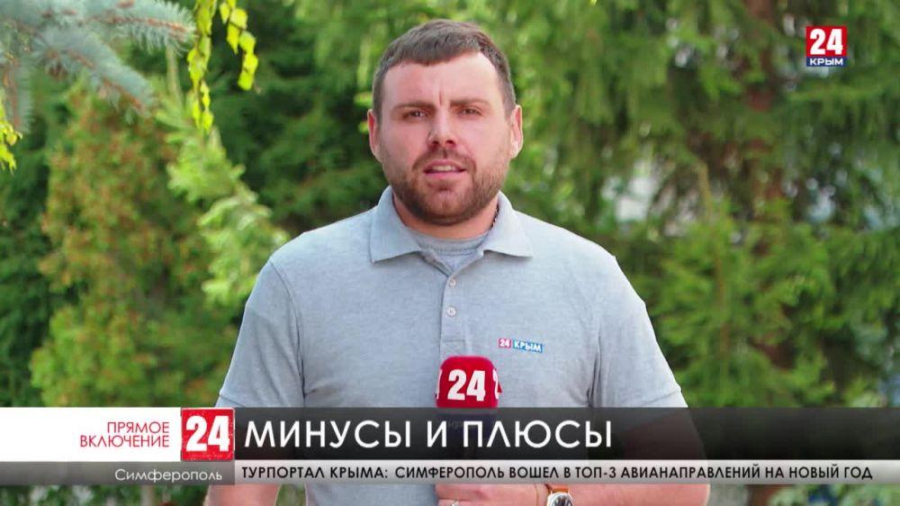 Сентябрь по количеству гостей в Крыму не уступает августу