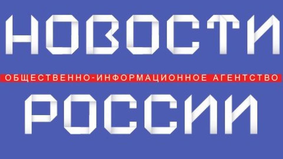 Служба финансового надзора Республики Крым информирует о создании бесплатного информационного ресурса