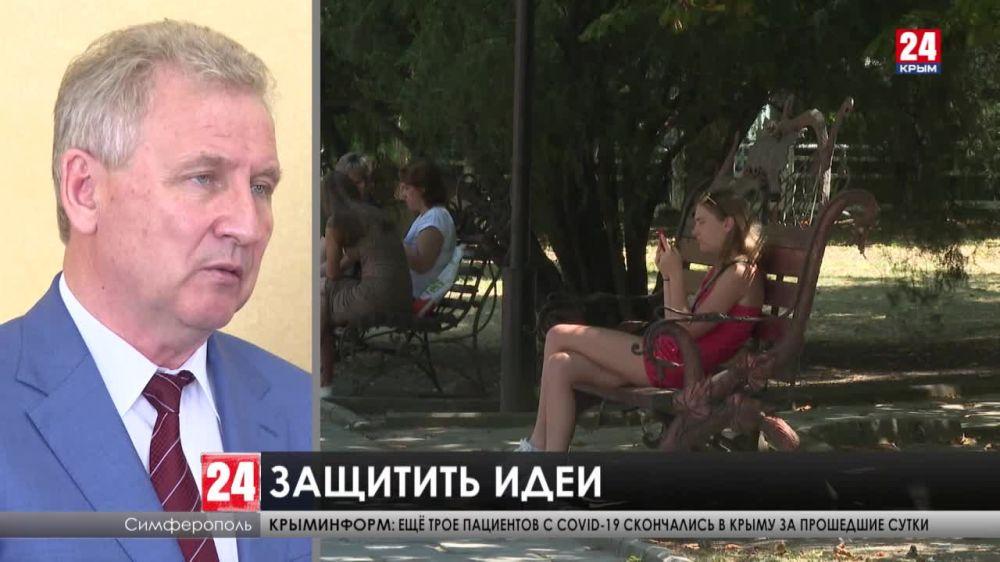 У Крыма новые возможности сотрудничества с Роспатентом