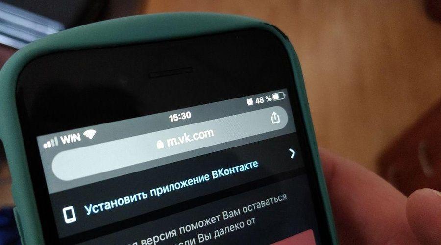 Власти Украины решили ставить на учет украинских пользователей ВКонтакте