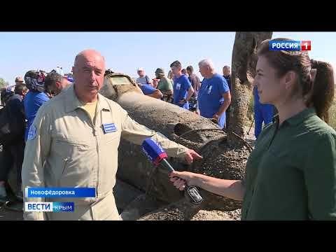 В Крыму со дна моря достали американский самолёт