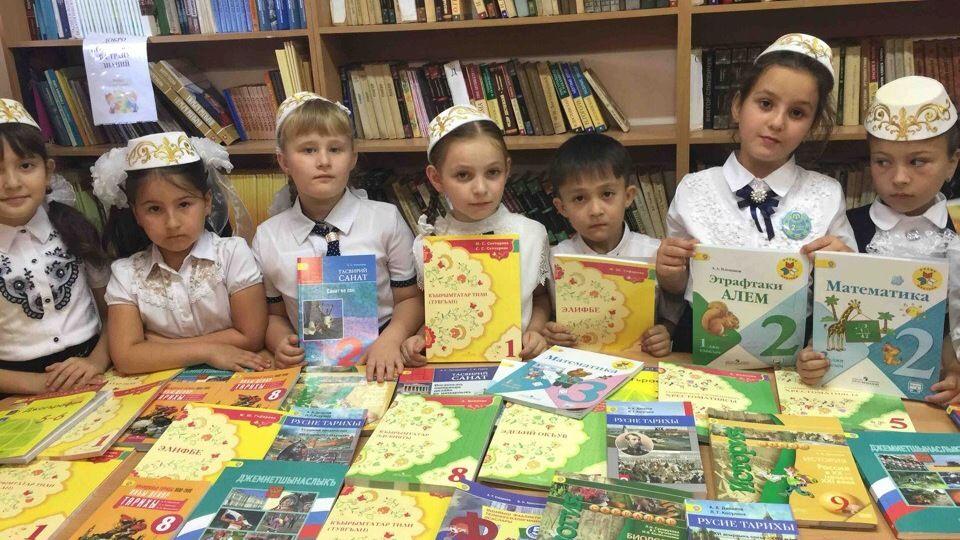 В Симферополе состоялся мастер-класс для учителей начальных классов с крымскотатарским языком обучения