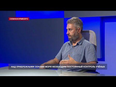 Изучение глубинных процессов поможет преодолеть вододефицит в Крыму – учёные