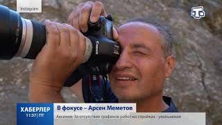 История успеха талантливого фотоографа