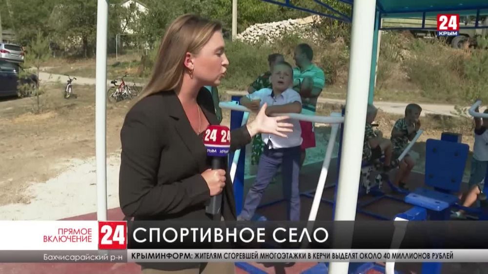 В селе Соколином Бахчисарайского района открывают спортивную площадку