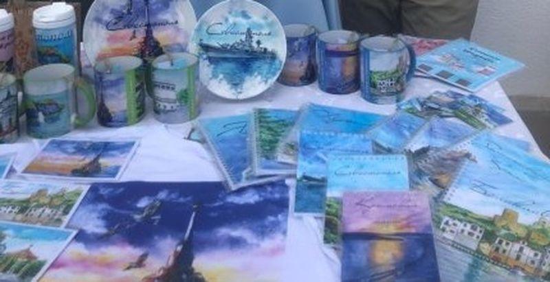 В Севастополе отпраздновали Всемирный день туризма