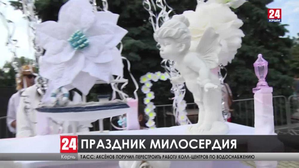 """На акции """"Белый цветок"""" в Керчи собрали больше 2 миллионов рублей"""