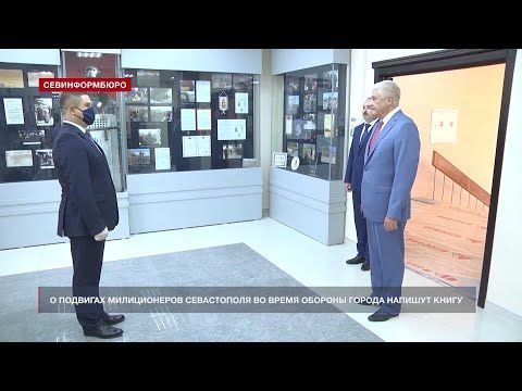 Глава МВД России прибыл в Севастополь и анонсировал создание мемориала милиционерам