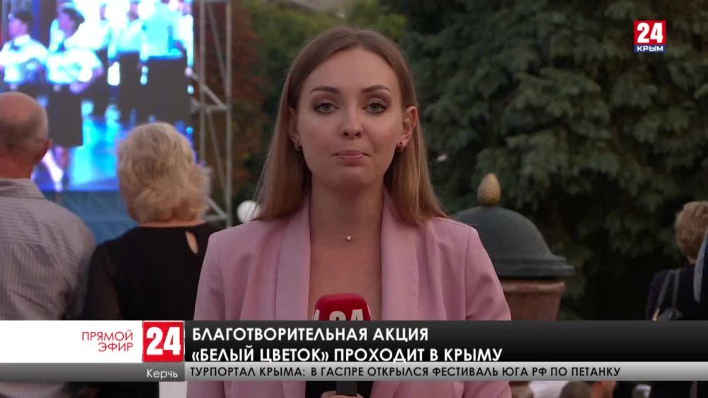 """Благотворительная акция """"Белый цветок"""" проходит в Крыму"""