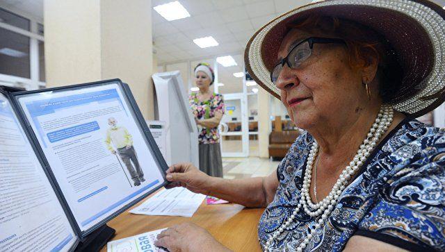 Какие новшества ждут россиян, получающих пенсии на карту
