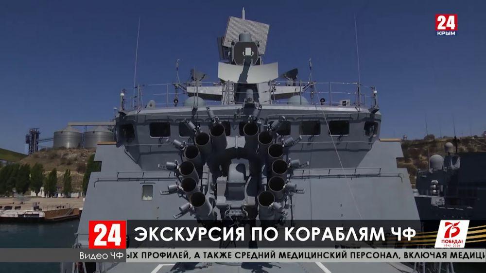 Корабли Черноморского флота РФ выстрелили ракетам-мишеням