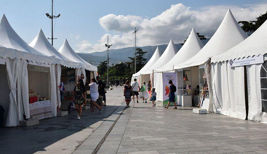 В Ялте стартовал фестиваль «Заповедный сувенир»